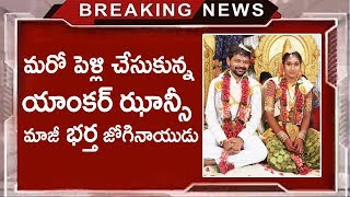 Video Anchor Jhansi Husband Jogi Naidu Got Second Marriage | Anchor Jhansi Latest News | Tollywood Nagar MP3, 3GP, MP4, WEBM, AVI, FLV Agustus 2018