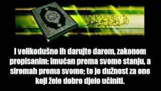 2. Sura Al Baqara - Mishary Al-Afasy (Prijevod na bosanski jezik)