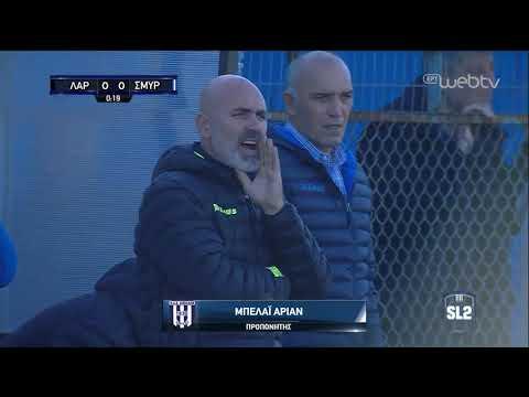 Super League 2: ΑΠΟΛΛΩΝ Λ. – ΑΠΟΛΛΩΝ ΣΜ. | ΑΓΩΝΑΣ | 15/12/2019 | ΕΡΤ