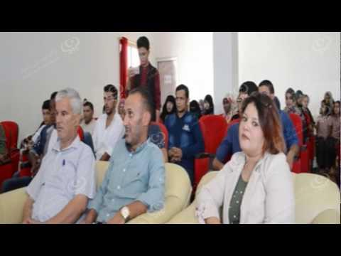 ختام الورشة التدريبية (بوابتك للاحتراف الإعلامي) في نالوت