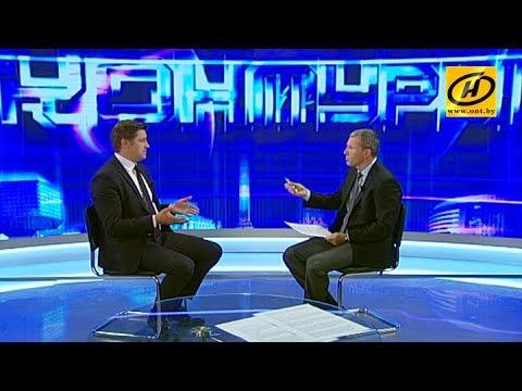 Алексей Богданов – об итогах «Белагро» и диверсификации экспорта