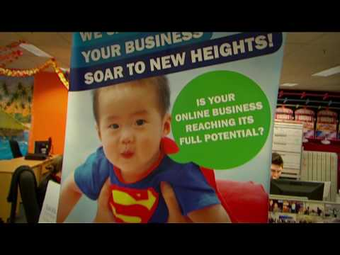 2011 Ethnic Business Awards Finalist – Small Business Category – Gary Ng – E-Web Marketing