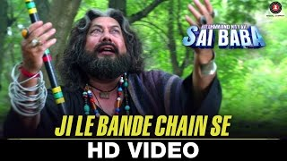 Ji Le Bande Chain Se Video Song Brahmaand Nayak Saibaba Satyprakash Dubey