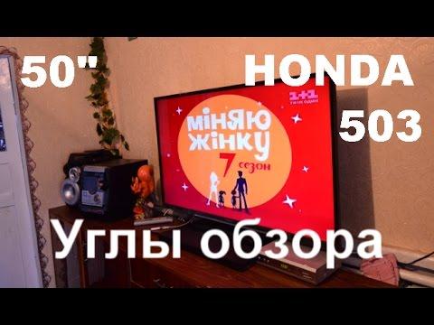 Телевизор honda led 32 фотка