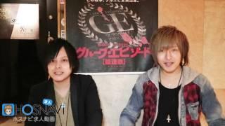 年間売上1億3000万「紫遊」在籍!! 歌舞伎町AVAST求人動画