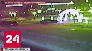 Мажоры прокатились на автомобилях по пешеходной площади Сергиева Посада