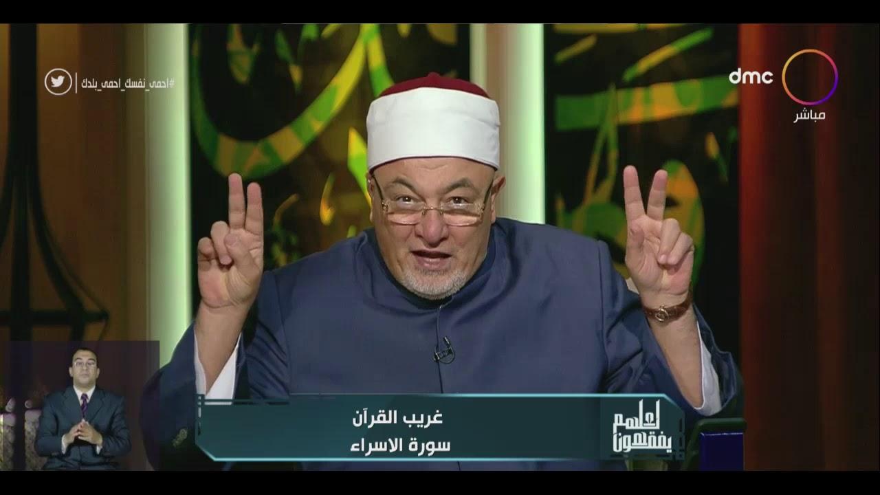 لعلهم يفقهون - الشيخ خالد الجندي: لدينا فتوتين خاصتين بالزكاة اختاروا المناسب لكم