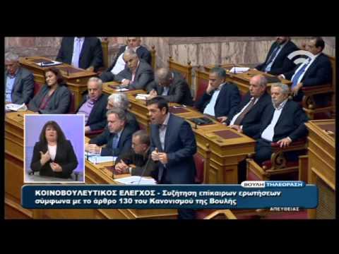 Α. Τsipras: Greece is committed to showcasing Europe's humanitarianism, part 2