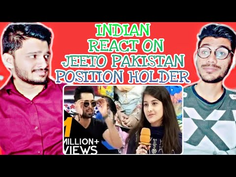 Position Holder, Are You Sure? | JEETO PAKISTAN | INDIAN REACTION | M BROS INDIA