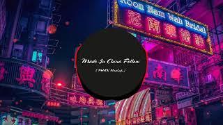 Higher Brothers & DJ Snake x Bro Safari - Made In China Follow ( PHAN Mashup )