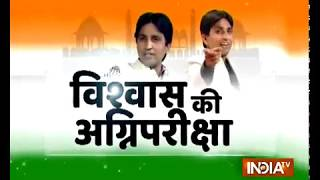 Download Video None of the parties have democracy within them, says Kumar Vishwas MP3 3GP MP4
