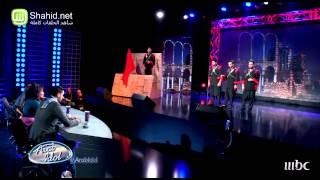 Arab Idol -التصفيات - غريبين وليل