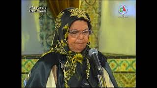 "Chant religieux ""El Hadja Chérifa"" Canal Algérie"