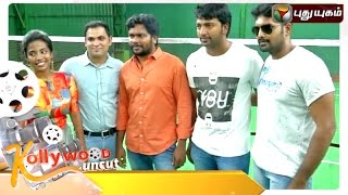Director Pa.Ranjith Inaugurating Sports Academy | Kollywood Uncut | 04/09/2016 | Puthuyugam TV