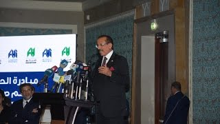 Khalaf Al Habtoor Launches Cultural Initiative to Support the Film Industry