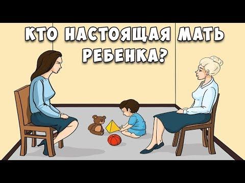 СМОЖЕШЬ ЛИ ТЫ БЫТЬ АГЕНТОМ ФБР ВИДЕО ТЕСТ - DomaVideo.Ru
