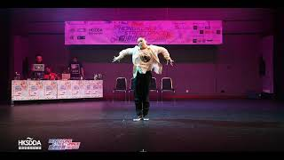Eun-G – Hong Kong Street Dance Championships 2019 Open Battle 1on1 Popping Judge Showcase