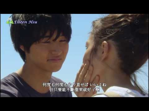 【FMV中日字】 Theme Song for 2016 Japan Drama 《A Girl & Three Sweethearts》~2016年日劇(偷偷喜歡你)主題歌