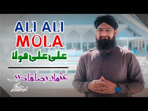 New Munqbat 2019 Ali Ali Mola || Usman Raza Qadri || Best Munqbat