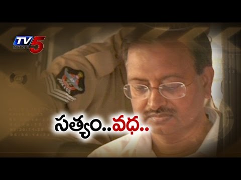 Satyam fraud | SEBI bars Ramalinga Raju, others | fines them Rs 1,849 cr & Interest : TV5 News