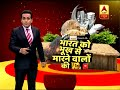 Ghanti Bajao: 3 die of hunger; system claims deaths were due to disease - Video