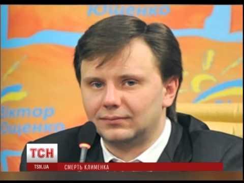 Загинув донецький бізнесмен Антон Клименко