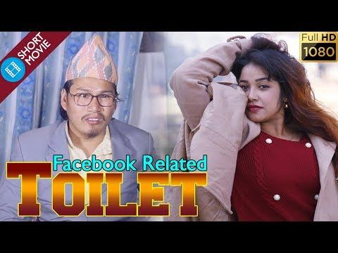 (Facebook Related Nepali Short Movie ट्वाईलेट || Bhatbhate Maila ...6 min, 15 sec.)