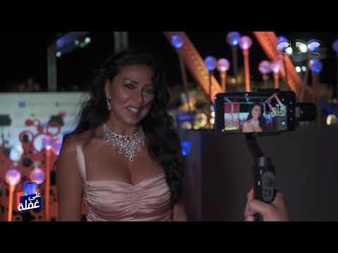 """شاهد: ردود سريعة من رانيا يوسف في """"الجونة السينمائي"""""""