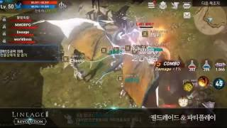 Видео к игре Lineage 2: Revolution из публикации: Lineage II: Revolution выйдет на западе