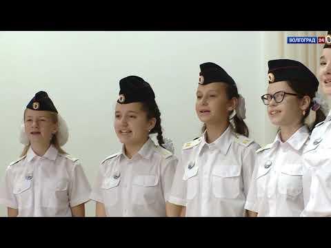 Кадеты. 128 школа. Выпуск от 10.11.2018