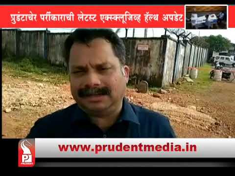 Prudent Media Konkani News 14 Oct 18 Part 1