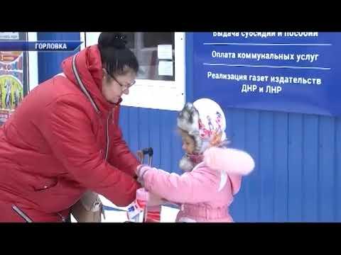 Денис Неудачин посетил Центр социальной помощи и административных услуг, расположенный на КПВВ «Майорск»
