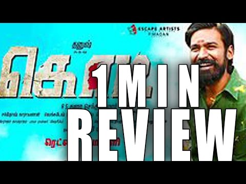 Kodi-Tamil Movie Review in a minute(in English)
