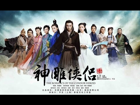 Romance of the Condor Heroes 2014 subtitle indonesia episode 52 TAMAT