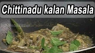 Indian Cuisine | Tamil Food | Chittinadu Mushroom Masala |செட்டிநாடு காளான் மசாலா