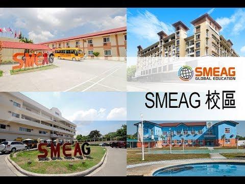 在菲律賓學英文 SMEAG 4個校區完整介紹