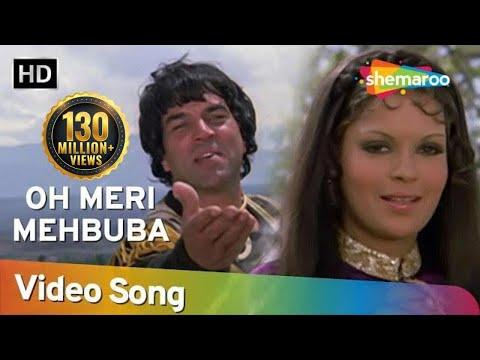 O Meri Mehbooba (HD) | Dharam Veer | Dharmendra | Zeenat Aman | Laxmikant|Pyarelal | Filmigaane