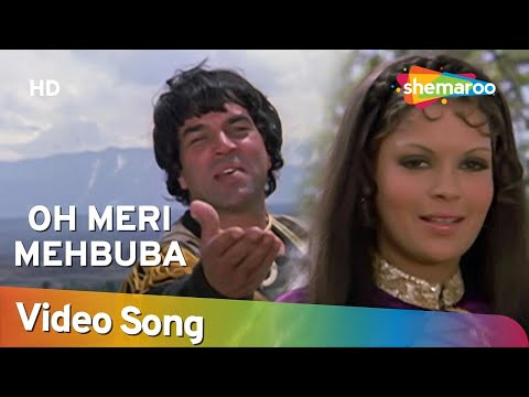 Video O Meri Mehbooba (HD) - Dharam Veer - Dharmendra - Zeenat Aman - Laxmikant-Pyarelal - Filmigaane download in MP3, 3GP, MP4, WEBM, AVI, FLV January 2017