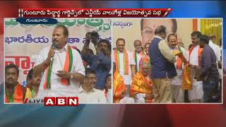 Video AP BJP New President Kanna Lakshminarayana Speech At NDA 4 Yrs Vijayotsava Sabha In Guntur MP3, 3GP, MP4, WEBM, AVI, FLV September 2018