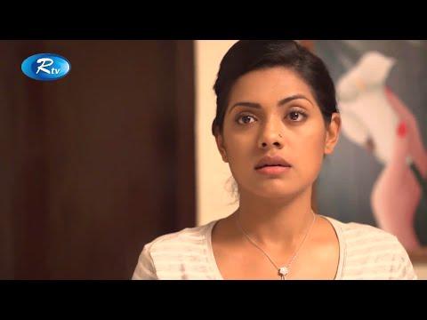 Bangla Eid Natok 2016   Ekti Talgacher Golpo By Tisha & Riaz - Movie7.Online