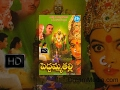 Peddamma Talli Telugu Full Movie  Sai Kumar Prema Soundarya  Bharathi Kannan  Deva waptubes