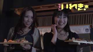 カモン!いわき市「日本初!寿司屋のある水族館。」編