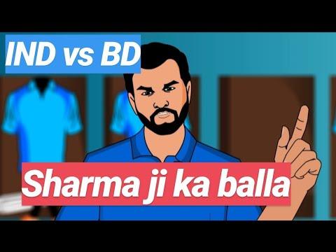 2nd T20 Ind Vs BD - Sharma ji ka balla
