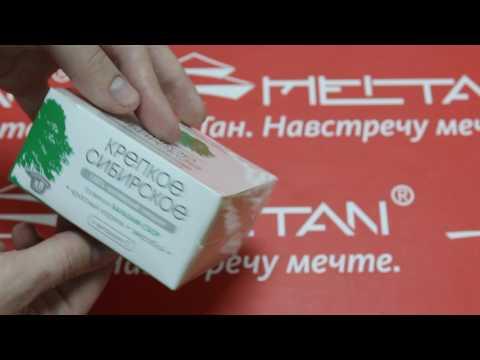 Травяной бальзам-сбор Серия «Крепкая сибирская компания» MeiTan
