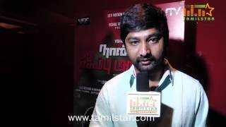 Director Thiru Speaks at Naan Sigappu Manithan Audio Launch