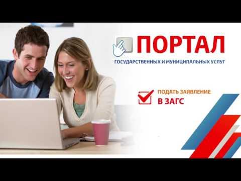 Видеопрезентация портала Государственных и Муниципальных услуг Ставропольского края
