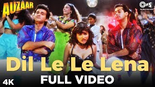 Dil Le Le Lena   Auzaar | Salman, Sanjay Kapoor & Shilpa | Abhijeet, Anu Malik, Jojo & Anamika
