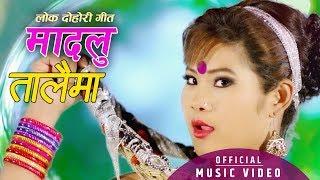 Madalu Talaima - Bhimu Gurung & Prakash BC