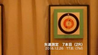 Download Lagu 矢速測定2016 12 26TT氏7m旭屋 Mp3