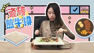 E09 Cooking a tender and juicy steak on a floor tile with timber fire | Ms Yeah